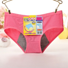 1 pc Sexy panties women pants Panties Menstrual Mid-Waist Comfortable Underwear Womens Physiology