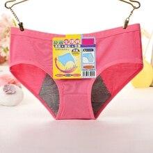 1 pc Sexy panties women pants Panties Menstrual Mid-Waist Comfortable Underwear Womens Physiology