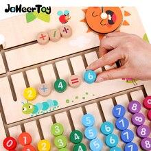 ألعاب الرياضيات الخشبية من JaheerToy للأطفال من مواد مونتيسوري تعلم عد الأرقام تعليم الرياضيات المبكر للأطفال