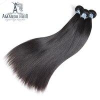 Аманда бразильский виргинский волосы прямые необработанные Человеческие волосы Weave Связки Natural Цвет 10 30 волос 4 шт./лот