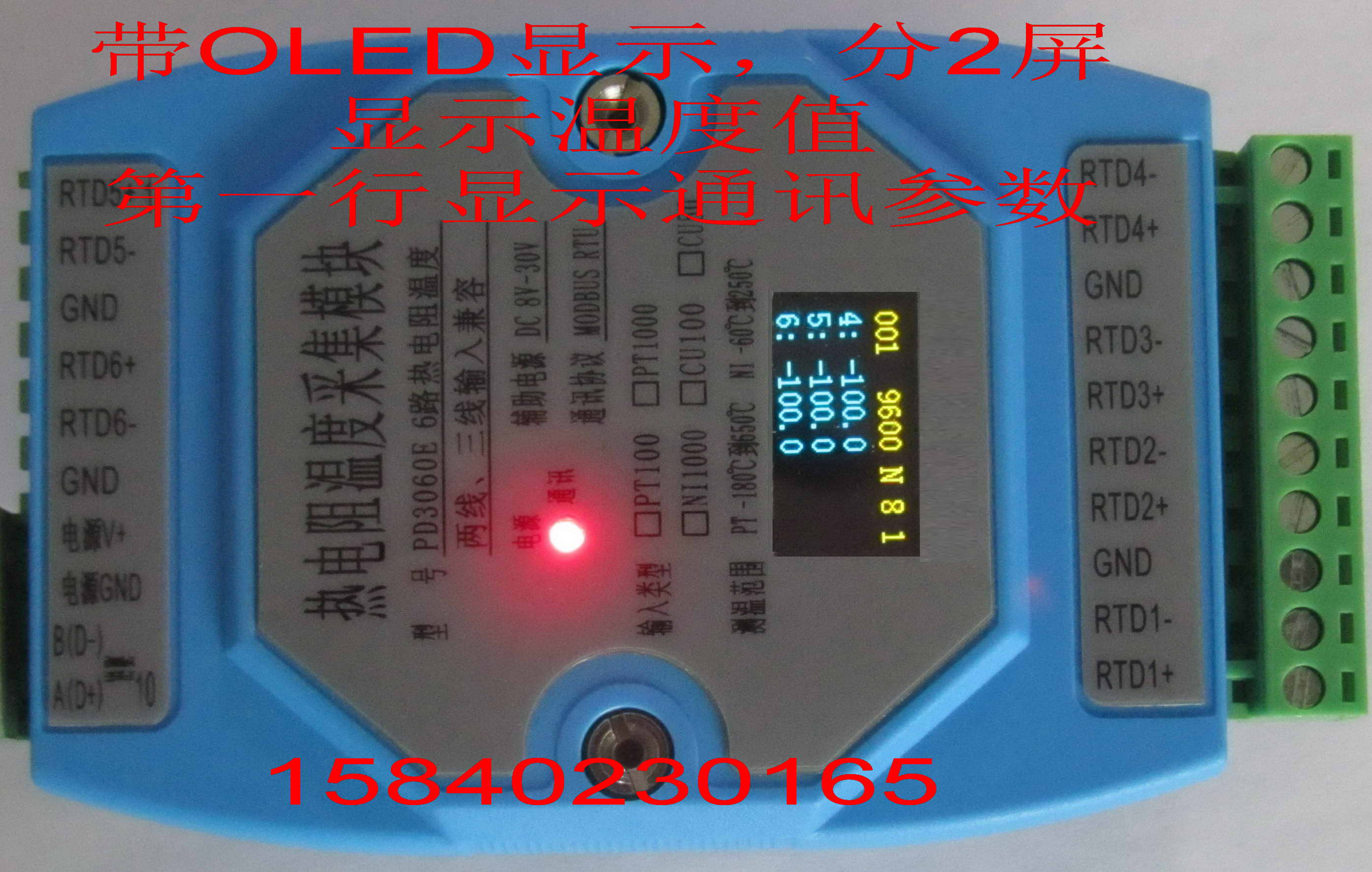все цены на  6 Way PT100 PT1000 Temperature Acquisition Module, Temperature Transmitter MODBUS, RTU  онлайн