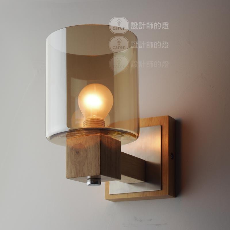 Nordijska iDesign hrast Zidna svjetiljka od punog drveta Staklo - Unutarnja rasvjeta - Foto 2