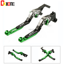 Up with logo Set For KAWASAKI ZX10R 2004-2005 Two styles Motorcycle Folding Extendable CNC Moto Adjustable Clutch Brake Levers
