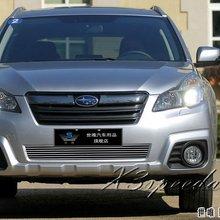Для Subaru Outback 2010 2011 2012 2013 решетка передней нижней Гонки Крышка отделка Высокое качество Алюминий из алюминиевого сплава