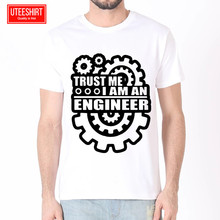 Men Trust Me I Am An Engineer Harajuku T shirt Short Sleeves Unisex Skateboard Tshirt Clothes Streewear