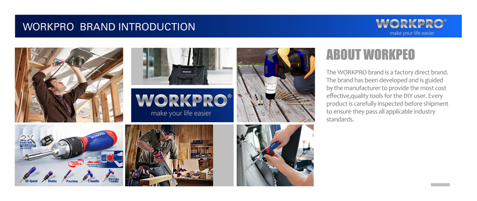 WORKPRO Brand Introduction