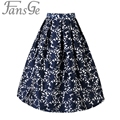 Womens Elegant Vintage High Waist Jacquard Floral Flower Embroidery Casual Pleated Skirts Wear Work Office Party Skater Skirt