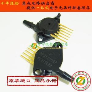 Image 1 - MPX5010GP MPXV5010GP MPX5010 100% Mới Origina Miễn Phí Vận Chuyển