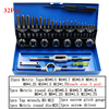 Screw Thread Metric Plugs Taps And Die Wrench Set Used For Electric Tools For Model Processing