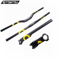 TOMTOU Cycling Carbon Handlebar Set Bicycle Accessories Bike Parts = Flat/Riser Handle Bar + Stem + Seat Post Yellow TC2T06
