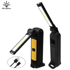 Перезаряжаемый USB Рабочий светильник 800 лм, 10 Вт светодиодный COB с магнитом, ручной автомобильный инспекционный светильник, беспроводная Раб...
