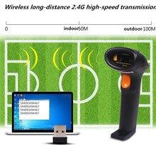 USB Wireless Barcode Scanner 2.4G Laser Bar Code Reader with Receiver Storage inventory function