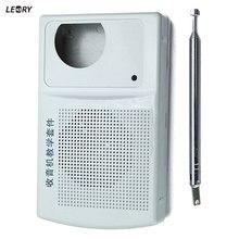 LEORY Hot Sale DIY ZX2051 Type IC FM AM Radio Kit Electroinc Learning Kit 8 Ohm