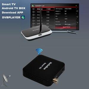 Image 3 - HelloboxスマートS2受信機サテライトファインダーdvbplayアプリのサポート携帯電話/スマートテレビ/tvボックス/pc/タブレット再生