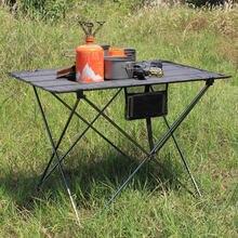 Легкий стол-мини кемпинг стол-Сверхлегкий стол