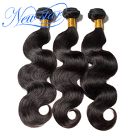 Brazilian Body Wave 3 Bundles Remy Hair Extension 10'' 24''Inch 100% Human Hair Weaving New Star Hair Weave Products