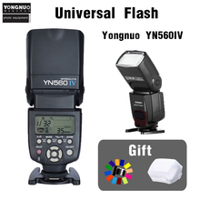 Yongnuo YN-560 IV hot shoe/Master Flash Speedlite photo studio flash light for Canon Nikon Sony Pentax DSLR camera,YN560, 560VI universal camera inseesi in 560 iv plus wireless flash or viltrox jy 680a flash speedlite with lcd screen for canon nikon pentax