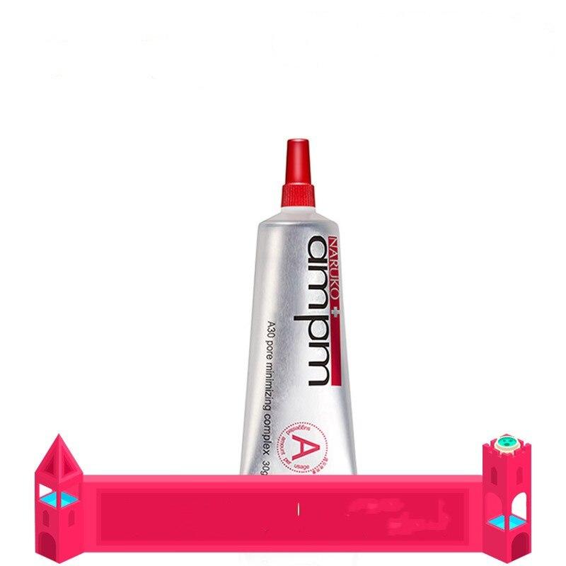Multi-effet vitamine céramide rétinol rétractable Essence Lotion hydratante contrôle de l'huile fraîche éclaircir le teint de la peau rétrécissement des Pores