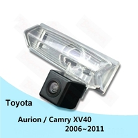 BOQUERON for Toyota Aurion / Camry XV40 2006~2011 SONY Night Vision Car Reverse Backup Parking Rear View Camera HD CCD