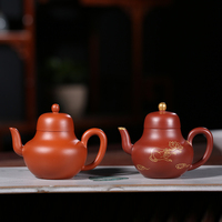 100ML Yixing Purple Clay Teapot Health Raw Ore Zisha Si Ting Pot for Art Teaware Biluochun Black Tea Kettle for Birthday Gifts