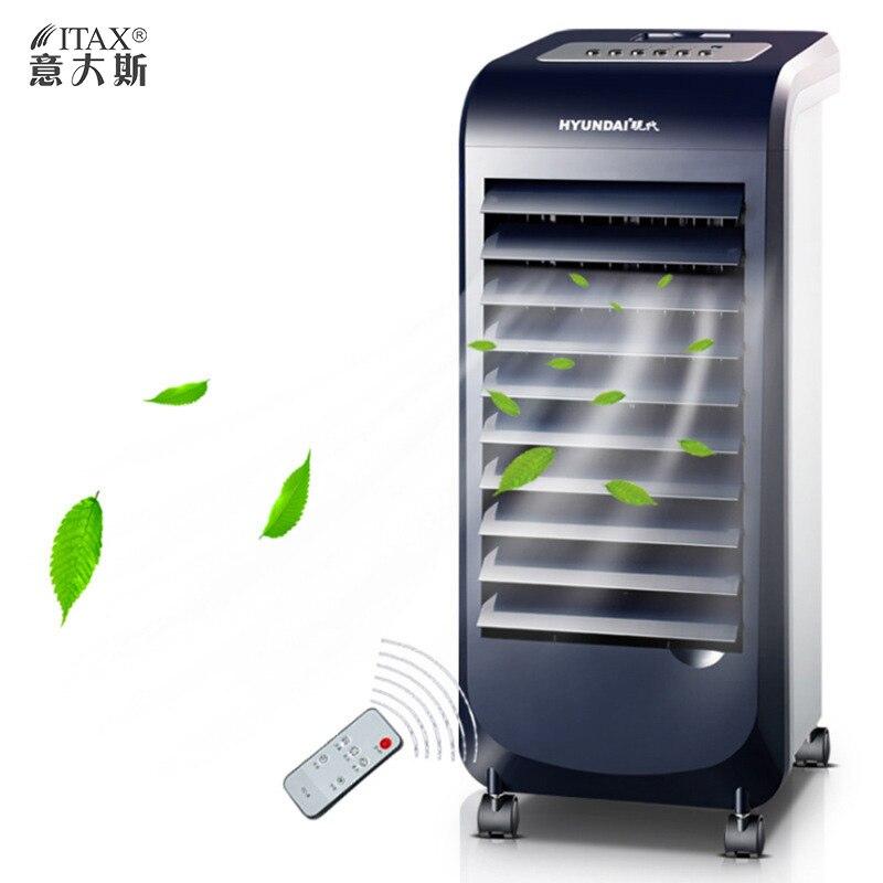 Ventilador de refrigeração doméstica movimento da água-de refrigeração de ar condicionado de poupança de energia de controle remoto S-X-1121A