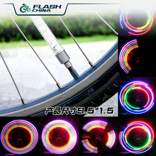 FLASH 5LED bike light Motorcycle Cycling Bicycle Bike Wheel Air Nozzle Signal Light 7 Changes Bike Accessories Hot sale hot sale cycling accessories air squeeze rubber bulb light metal bicycle bugle bell