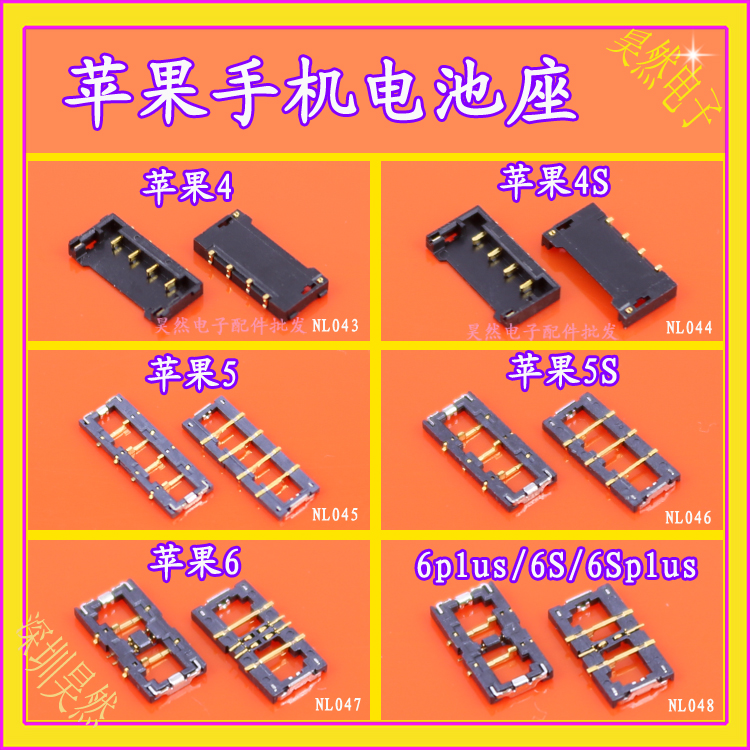 6 Models Battery Connector Clip Plug Holder Terminal Logic Board Motherboard FPC Parts For IPhone 4 4s 5g 5c 5s 6g 6 6s Plus 6sp