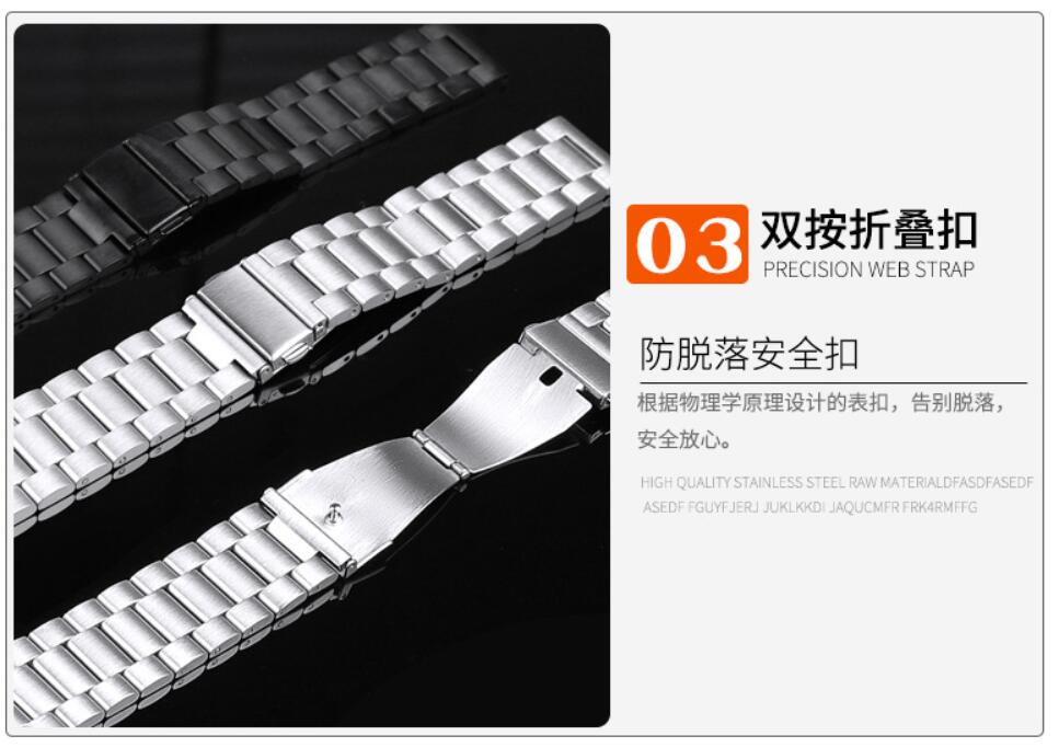 New arrival16mm 18mm Stainless Steel bracelet metal band For huawei B3 B5 talkband wristband Strap milanese 4 colors in Watchbands from Watches