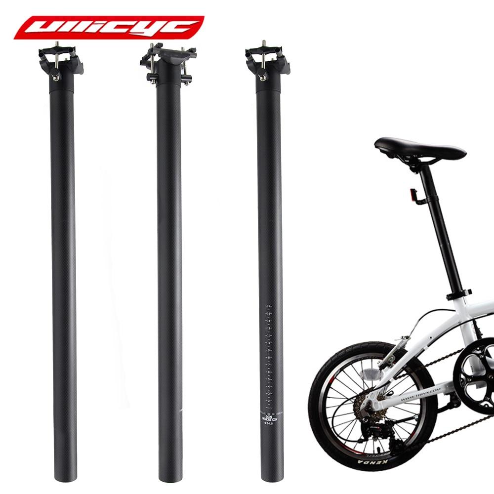 Ullicyc Matte Full Carbon Fiber Bike Seatpost Folding Bicycle Seat Post Part 33.9 34.9 * 580 MM Black Color SZG76 bicycle seatpost 31 8 580mm for brompton yr yt folding bike aluminum seat post 345g bike parts
