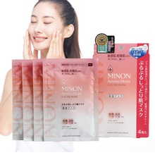 4 pcs Pregnant women available Sensitive muscle dry  Amino acid moisturizing mask