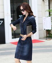 MAYFULL Women fashion demin slim wrapped buttocks dress female юбка demin