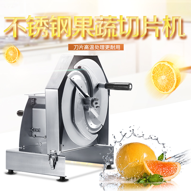 Commercial vegetable cutting machine manual stainless steel multifunction vegetable fruit lemon grapefruit potato lotus slicer new automatic stainless steel commercial vegetable