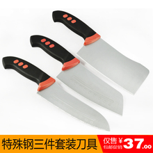 Factory price high quality stainless steel kitchen knives to cut bone / meat / slice / chef / super sharp knife  Free shipping