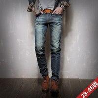 Plus Size Man Jeans New Fashion Autumn Casual Male Pants Demin Trousers mens jeans men brand clothing