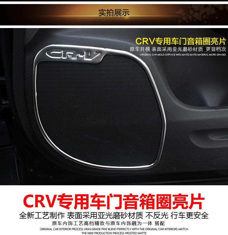 font b Car b font auto accessories inner door audio speaker cover decoration trim for