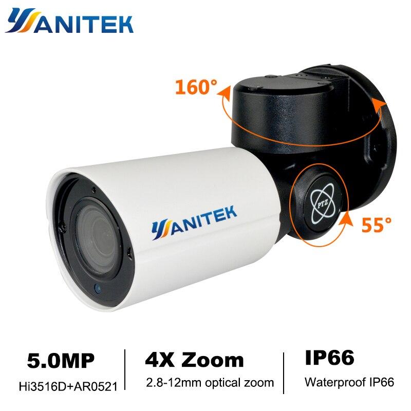 POE Outdoor PTZ Bullet IP Camera 1080P 5MP Full HD 4X Optical Zoom IP66 Waterproof 50m