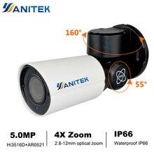 POE открытый купольные IP пули Камера 1080 P 5MP Full HD 4X Оптический зум IP66 Водонепроницаемый 50 м ИК Ночное Видение видеонаблюдения Камера P2P