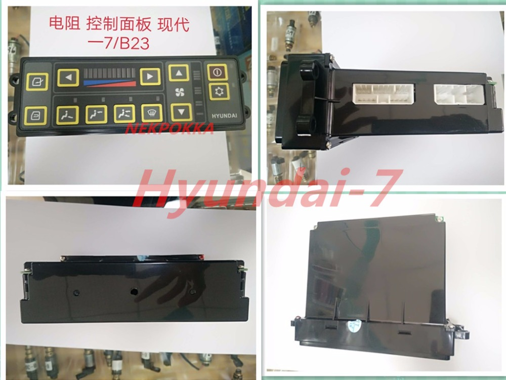 Automotive Air Conditioning Panel For Hyundai 7 Air
