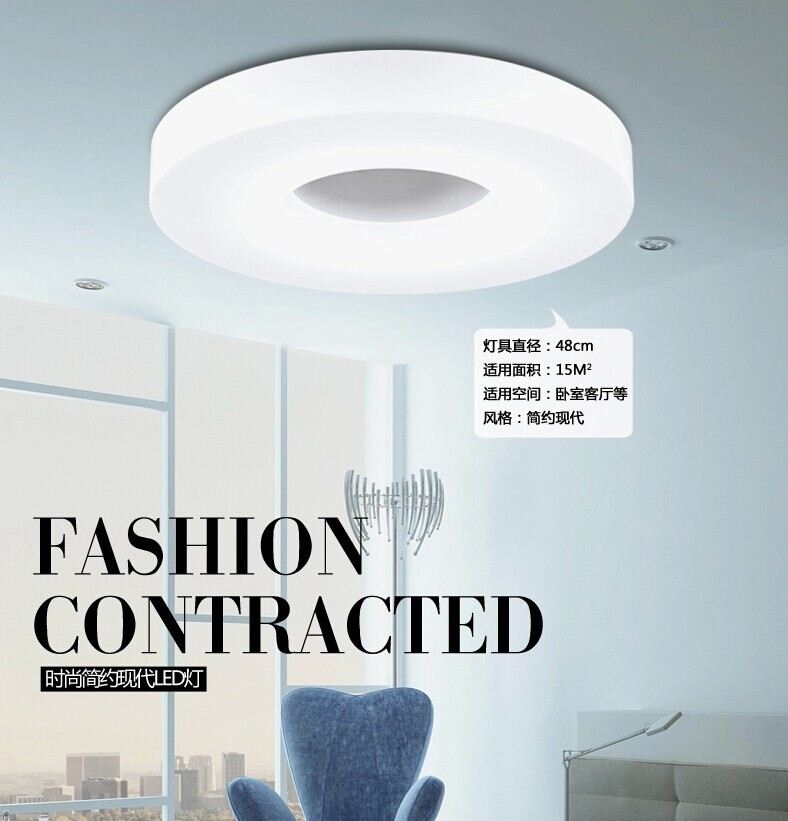 NOVLED Led Round The Bedroom Balcony Ceiling Lamps Simplicity Modern Ceiling Lights For Living Room LED Light Ceiling Lamp fumat modern minimalist bedroom ceiling light corridor balcony glass lampshade light kitchen round metal ceiling lamps