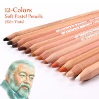 12 профессиональных мягких пастельные карандаши, деревянные оттенки кожи, пастельные цветные карандаши для рисования, школьные цветные кар...