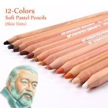 12 профессиональных мягких пастельных карандашей, деревянные оттенки, пастельные цветные карандаши для рисования, школьные цветные каранда...