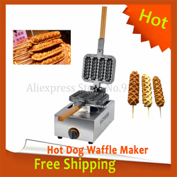 Commercial Hotdog Waffle Machine Stainless Steel LPG Power Hot Dog Waffle Baker Nonstick Cooking Surface 4 Moulds