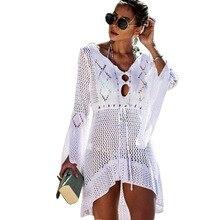 Накидка для пляжа женские лето в Европе и новые трикотажные полые пляжная блузка праздник купальник бикини легкое платье Для женщин одежда