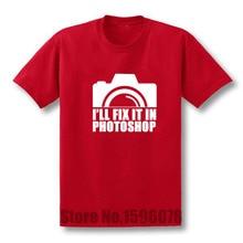 """I'll Fix It In Photoshop"" Men's T Shirt"
