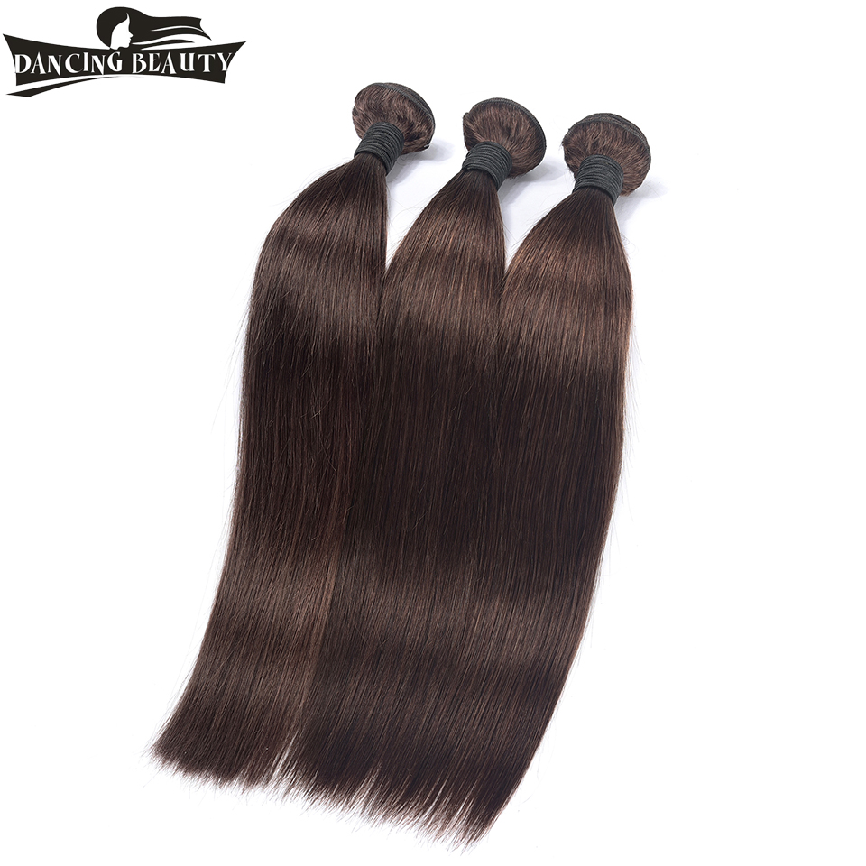 DANCING BEAUTY Pre-Colored Human Hair 3 Bundles Straight Hair Bundles Extensions Non Remy Brazilian Weave #4 Color 12-24inch