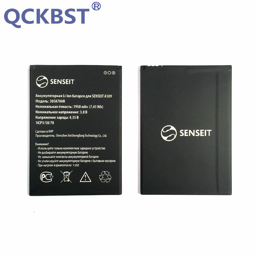 QCKBST 305878AR Battery For SENSEIT A109 Mobile Phone Batteries 1950mAh Rechargeable Li-ion Accumulator In Stock Tracking Code