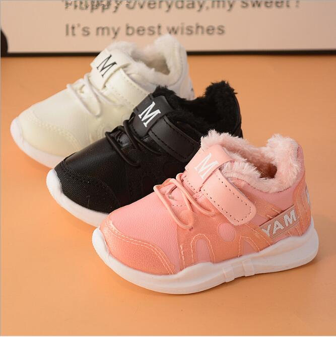 Warm Sport Footwear For Children Boys And Girls Casual Shoes