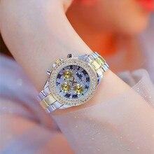 Women Watches Luxry Top Brand Ladies Crystal Dress Watch Stainless Steel Band Quartz Wristwatch Clock Waterproof Drop ship