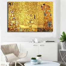 Klimtes Kiss The Tree Of Life Oil Painting Abstract Canvas Poster Art  Universe Wall Picture Print Living Room Home Decor
