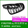 EUA $60 porte Livre Preto Brilhante Dupla Slat M olhar para frente grade de rim para BMW F10 F11 5-series 2010 2016 Sedan Touring